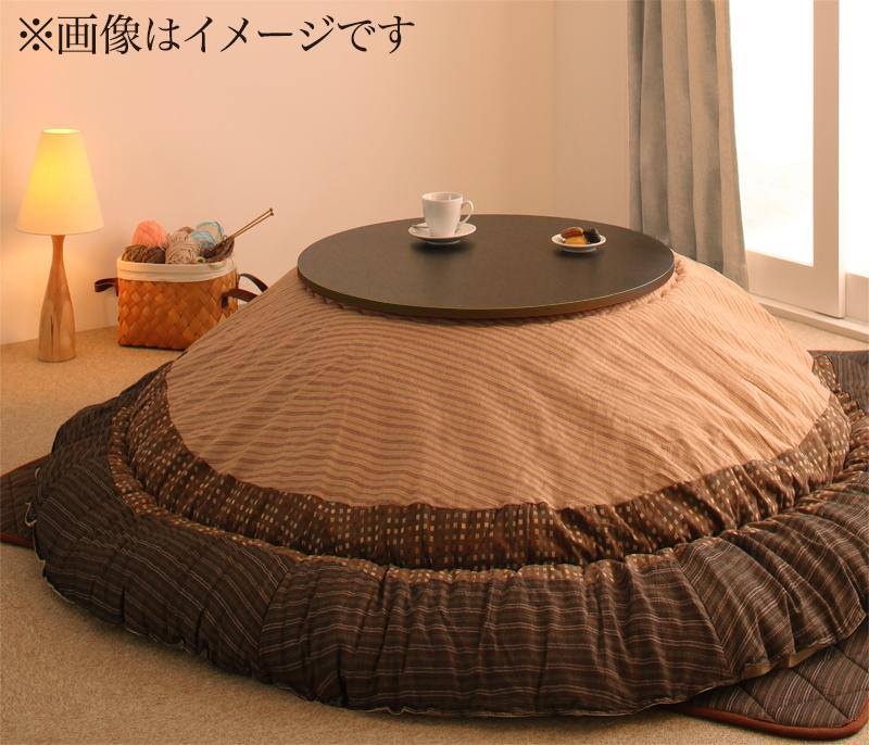 しじら織り円形こたつ布団【紫月】しづき 直径225cm