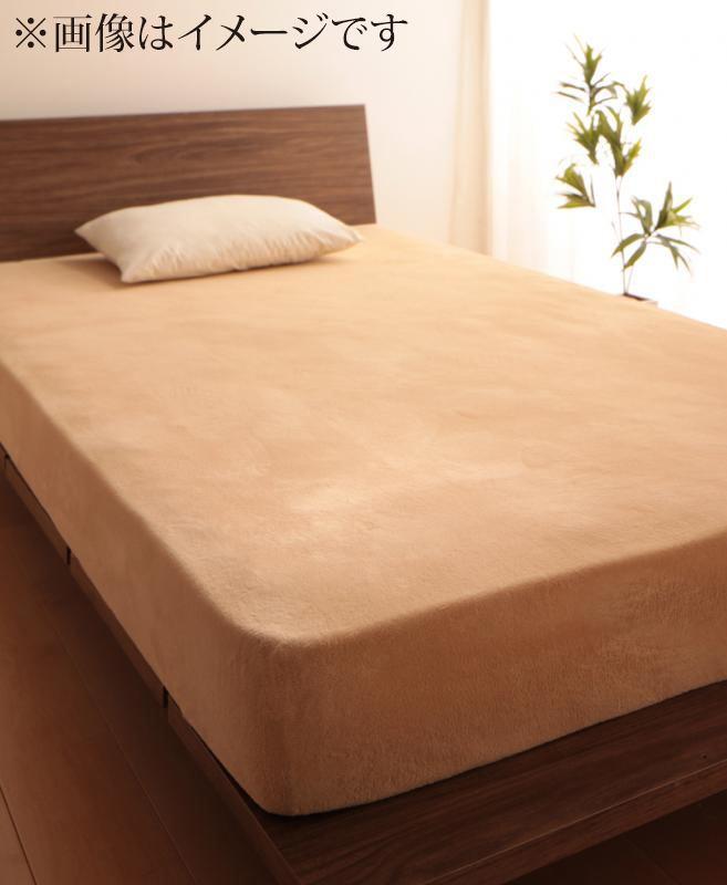 【キャッシュレス5%還元】20色から選べるマイクロファイバー カバーリング ベッド用ボックスシーツ クイーン