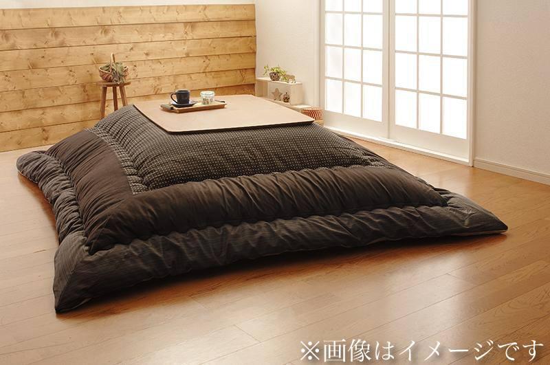 【キャッシュレス5%還元】和レトロこたつ布団 こたつ用掛け布団 5尺長方形(90×150cm)