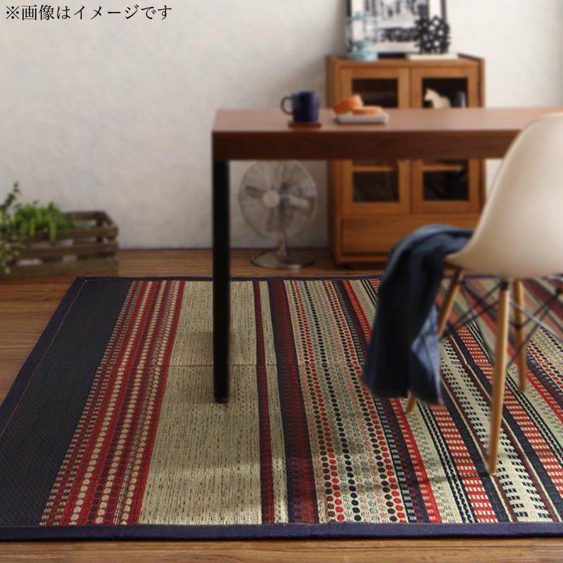 カイハラデニム×マルチパターン柄純国産い草ラグ Incetter インセッター ラグ 191×250cm
