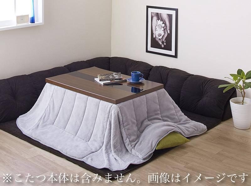 こたつに合わせるフロアコーナーソファ Wille ヴィレ L字 マット部分サイズ 190×190cm 厚さ15mm