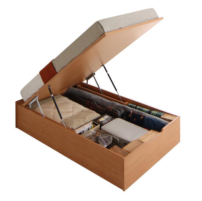 【キャッシュレス5%還元】お客様組立 シンプルデザインガス圧式大容量跳ね上げベッド ORMAR オルマー 薄型スタンダードポケットコイルマットレス付き 縦開き セミシングル 深さラージ
