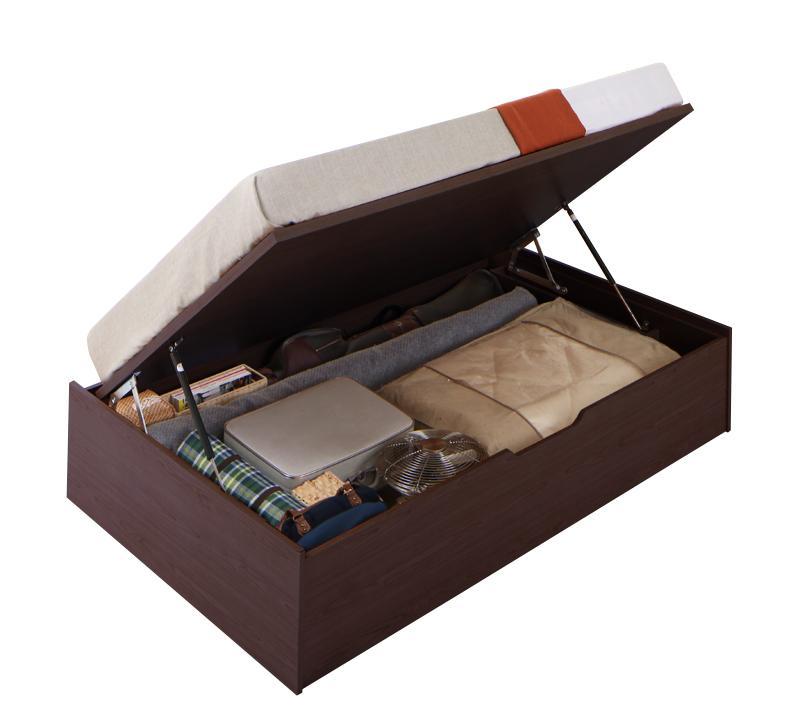 シンプルデザインガス圧式大容量跳ね上げベッド 横開き 薄型プレミアムポケットコイルマットレス付き 深さラージ セミシングル ORMAR オルマー お客様組立