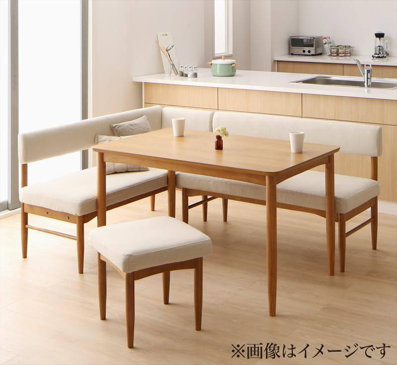 リビング ダイニング で使える 食堂 モダン シンプル デザイン ソファベンチ A-JOY エージョイ 4点セット(テーブル+ソファ1脚+アームソファ1脚+オットマン1脚) ナチュラル W120