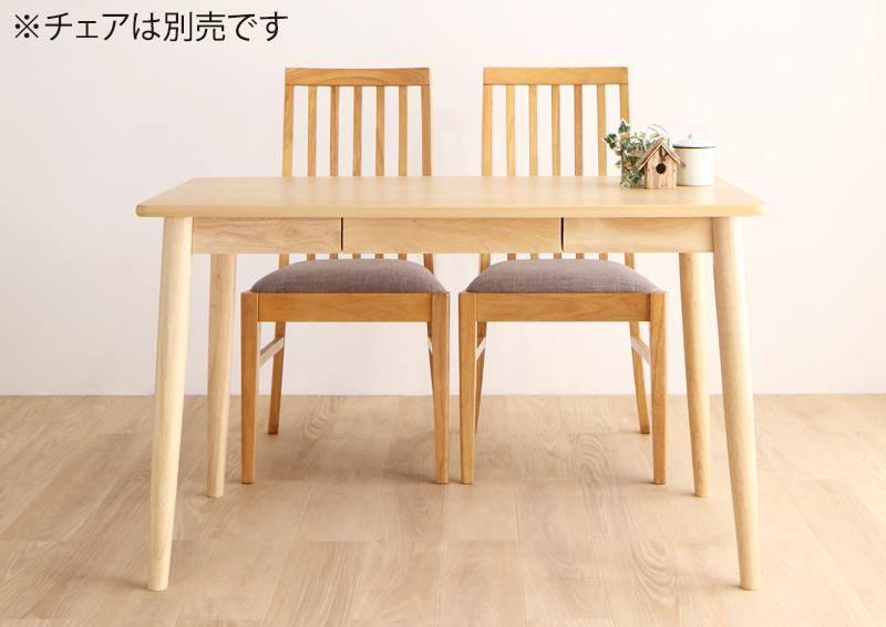 【キャッシュレス5%還元】天然木 ハイバックチェア ダイニング cabrito カプレット ダイニングテーブル W115