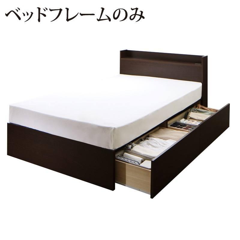 連結 棚・コンセント付収納ベッド Ernesti エルネスティ ベッドフレームのみ 床板 Aタイプ シングル