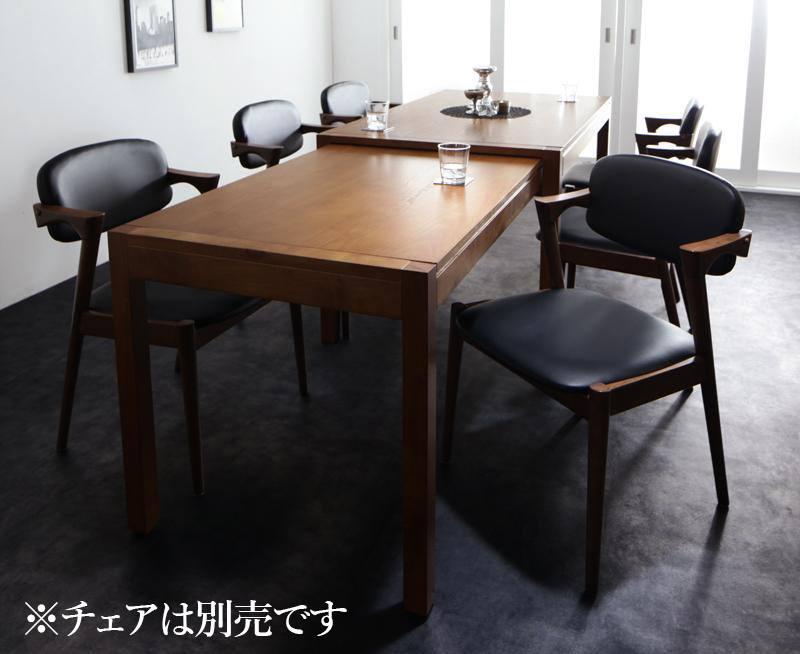 【キャッシュレス5%還元】モダンデザイン スライド伸縮テーブル ダイニングセット Jamp ジャンプ ダイニングテーブル W135-235