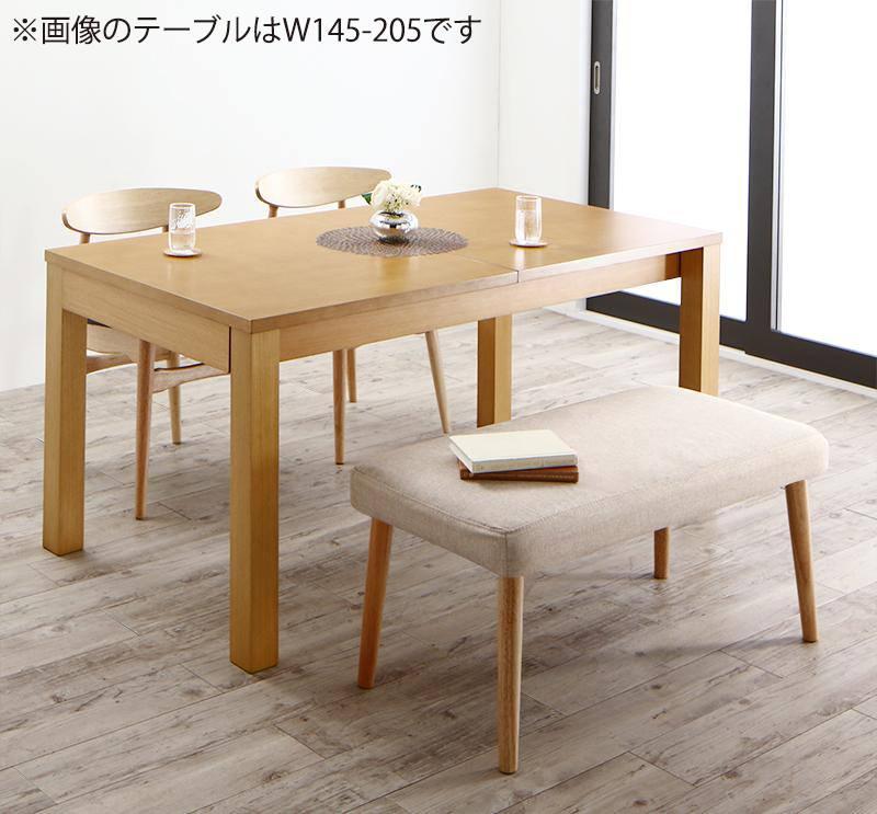 【キャッシュレス5%還元】最大205cm 3段階伸縮 ワイドサイズデザイン ダイニング BELONG ビロング 4点セット(テーブル+チェア2脚+ベンチ1脚) W120-180