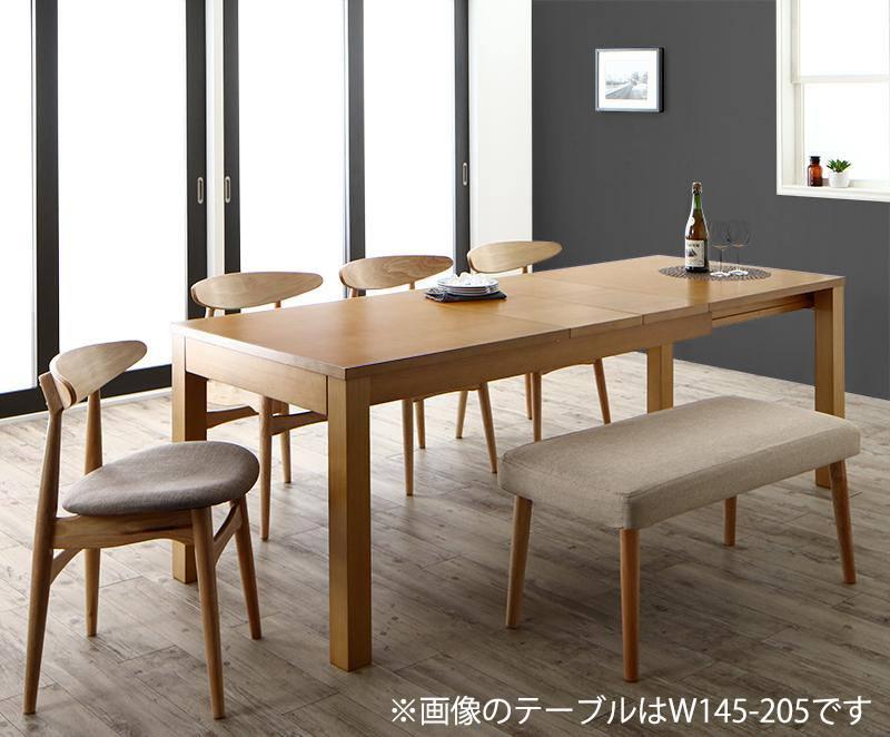 【キャッシュレス5%還元】最大205cm 3段階伸縮 ワイドサイズデザイン ダイニング BELONG ビロング 6点セット(テーブル+チェア4脚+ベンチ1脚) W120-180