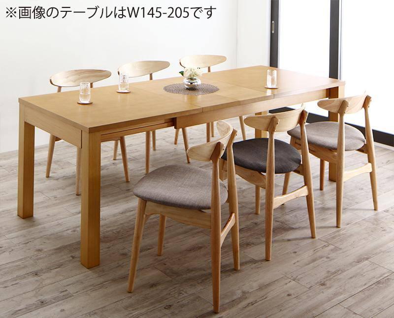 【キャッシュレス5%還元】最大205cm 3段階伸縮 ワイドサイズデザイン ダイニング BELONG ビロング 7点セット(テーブル+チェア6脚) W120-180