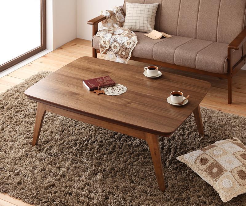 天然木ウォールナット材 北欧デザインこたつテーブル new! Lumikki ルミッキ こたつ 薄型ヒーター コタツ 暖卓 長方形(75×105cm)