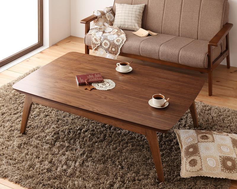 天然木ウォールナット材 北欧デザインこたつテーブル new! Lumikki ルミッキ こたつ 薄型ヒーター コタツ 暖卓 4尺長方形(80×120cm)