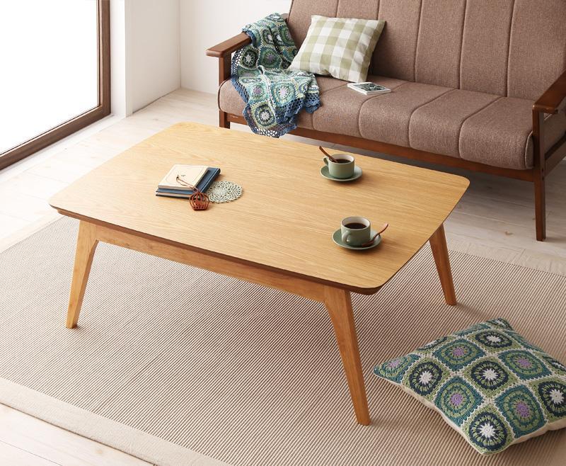 天然木オーク材 北欧デザインこたつテーブル Trukko トルッコ こたつ 薄型ヒーター コタツ 暖卓 長方形(75×105cm)