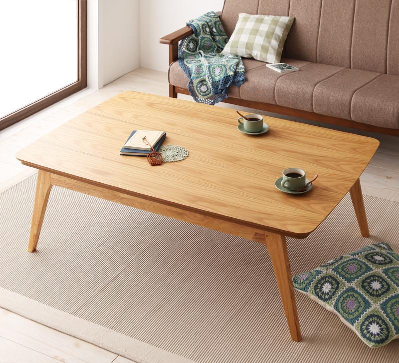 天然木オーク材 北欧デザインこたつテーブル Trukko トルッコ こたつ 薄型ヒーター コタツ 暖卓 4尺長方形(80×120cm)