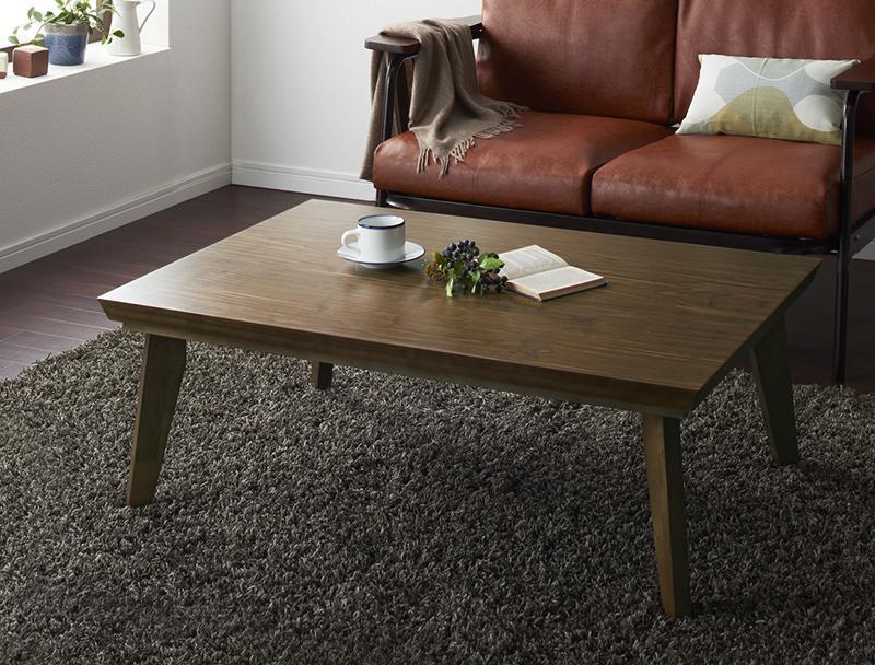 オールドウッド ヴィンテージデザインこたつテーブル WYTHE ワイス 長方形(75×105cm)