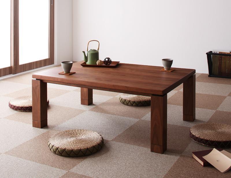 天然木ウォールナット材 和モダンこたつテーブル STRIGHT ストライト 長方形(75×105cm)