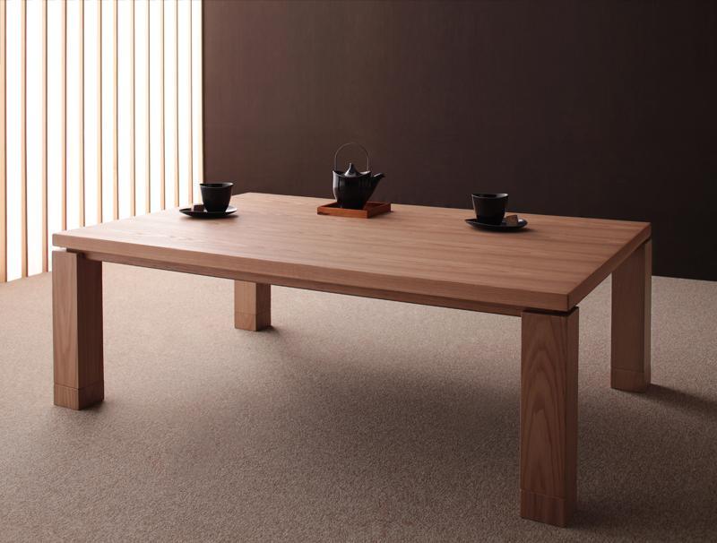 送料無料 天然木アッシュ材 和モダンデザインこたつテーブル CALORE カローレ/長方形(120×80)