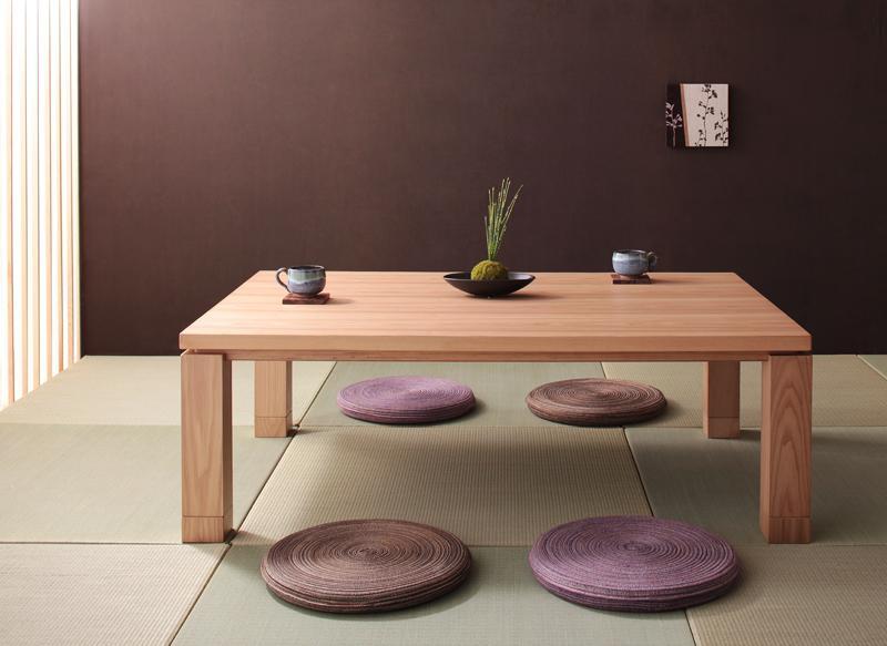 天然木アッシュ材 和モダンデザインこたつテーブル CALORE カローレ 長方形(85×135cm)