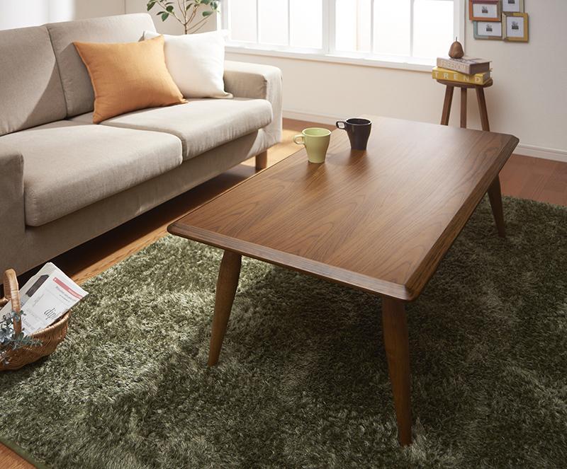 天然木北欧デザインソファと合わせて置けるこたつテーブル Rumeur リュムール/長方形(120×60)