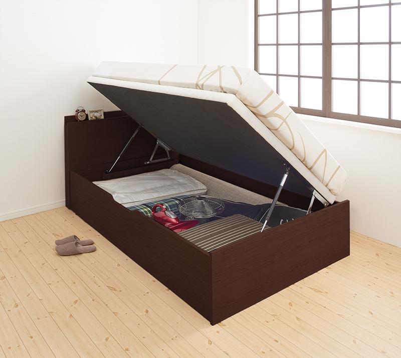 通気性抜群 棚コンセント付 跳ね上げベッド Prostor プロストル 薄型プレミアムポケットコイルマットレス付き 横開き シングル 深さグランド