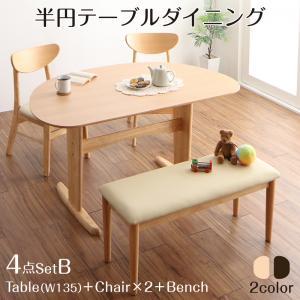 天然木半円テーブルダイニング Lune リュヌ 4点セット テーブル+チェア2脚+ベンチ1脚 W135
