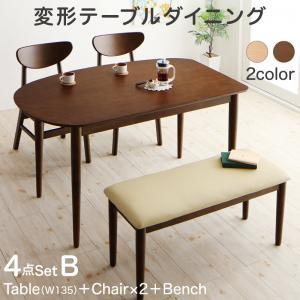 天然木変形テーブルダイニング Visuell ヴィズエル 4点セット テーブル+チェア2脚+ベンチ1脚 W135