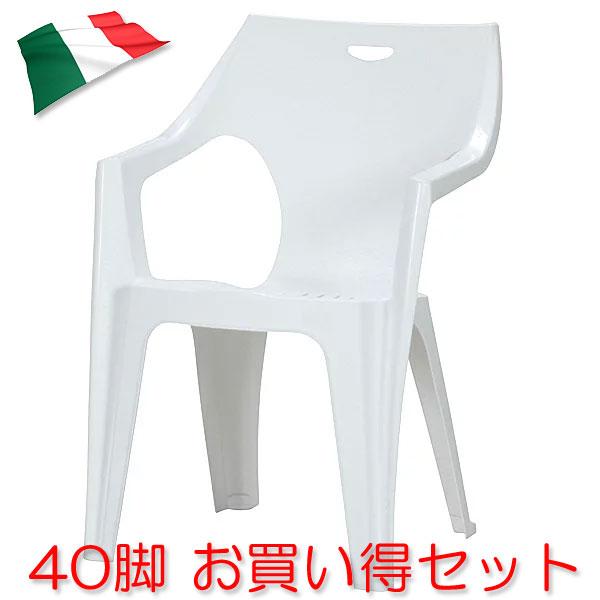 プラスチックチェア ホワイト イタリア製 12270(40脚セット)