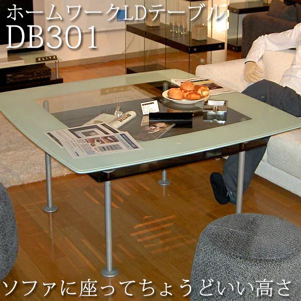 リビングダイニングテーブル ソファテーブル ガラステーブル ELITE DB301 ソファー LDテーブル