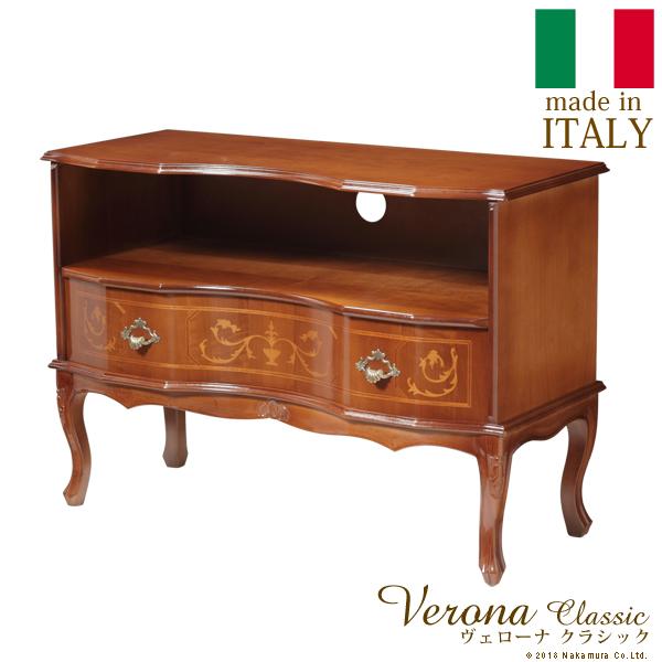 ヴェローナクラシック 猫脚テレビボード 幅87cm イタリア 家具 ヨーロピアン テレビ台TV台アンティーク風