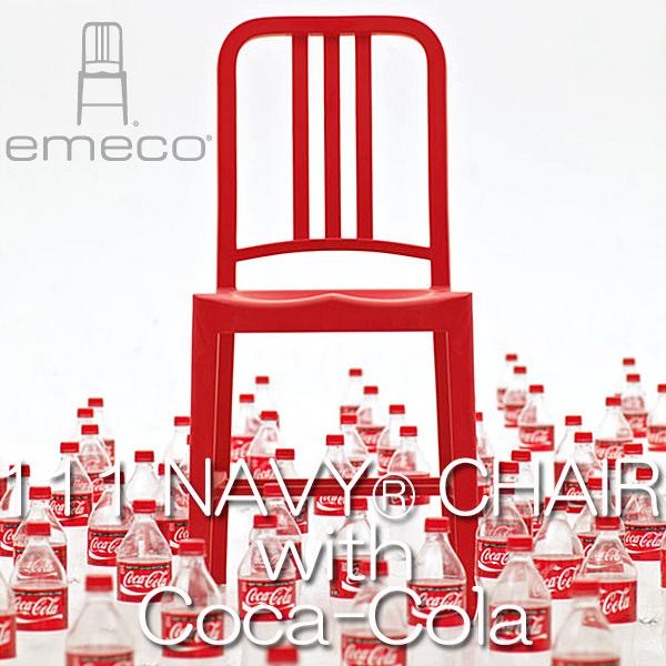 ネイビーチェア111 エメコ 111NAVY CHAIR emeco