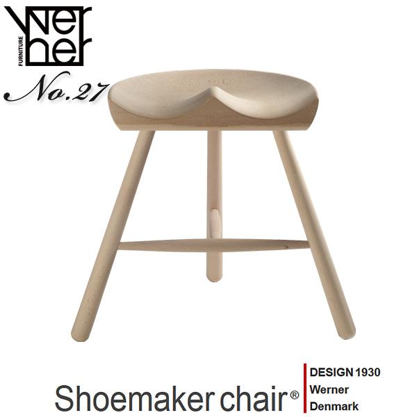 シューメーカーチェア スツール No.27 無塗装 Shoemaker Werner シューメーカー 木製 椅子 北欧 デンマーク ワーナー社