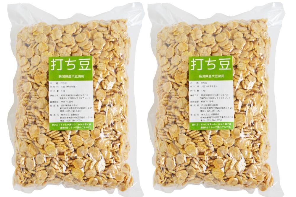 <title>みそ汁の具材として 送料無料 業務用 打ち豆 商舗 新潟県産大豆使用 1kg×2袋入り</title>