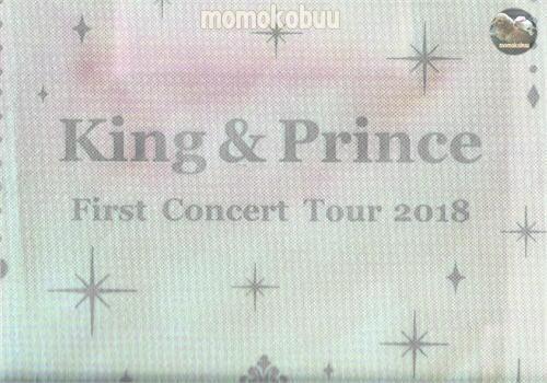 受注生産品 クリックポスト発送 King Prince 日本製 First Concert 2018 ショッピングバッグ 公式グッズ Tour