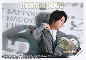 クリックポスト ARASHI嵐 公式生写真 35%OFF 相葉雅紀 AA00020 スーパーセール期間限定
