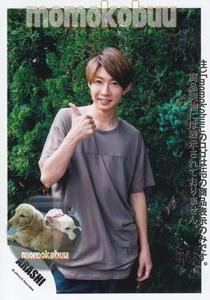 クリックポスト ARASHI嵐 公式生写真 相葉雅紀 爆売りセール開催中 格安店 AA00057