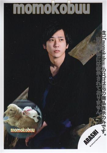 クリックポスト発送 日本メーカー新品 トラスト ARASHI嵐 公式生写真 AN00083 二宮和也