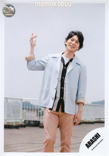 クリックポスト発送 ARASHI 嵐 公式 新作送料無料 生 松本潤 AM00118 写真 セール特価