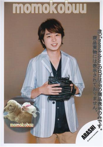 お得なキャンペーンを実施中 クリックポスト発送 ARASHI 嵐 公式 櫻井翔 生 写真 返品不可 AS00124