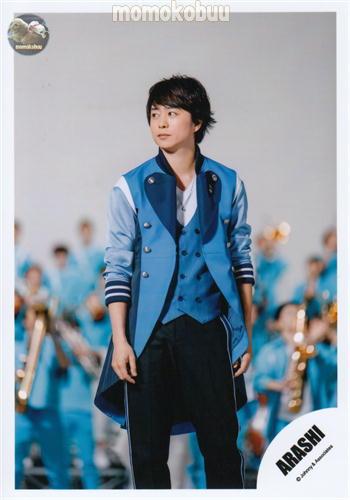 クリックポスト発送 ARASHI 嵐 公式 贈答 AS00127 生 写真 最安値 櫻井翔