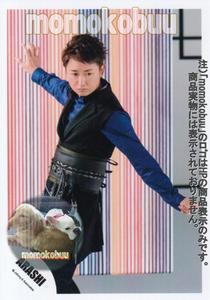 クリックポスト発送 ARASHI嵐 公式生写真 マーケティング タイムセール AO00025 大野智