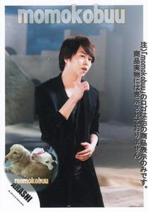 新登場 クリックポスト発送 再販ご予約限定送料無料 ARASHI嵐 公式生写真 櫻井翔 AS00041