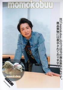クリックポスト発送 ARASHI嵐 公式生写真 AO00064 送料無料新品 大野智 新品■送料無料■