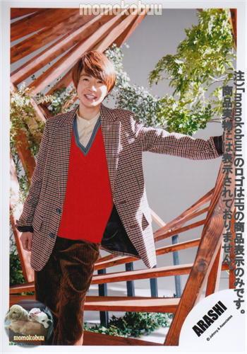 クリックポスト発送 ARASHI 新品 嵐 公式 写真 オンラインショッピング ARA00105 生 相葉雅紀