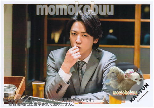 クリックポスト発送 KAT-TUN 公式生写真 亀梨和也 買い取り 定価 KA00174