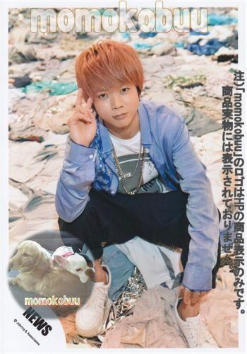 クリックポスト発送 NEWS 公式生写真 増田貴久 ◆セール特価品◆ 公式サイト NA00150