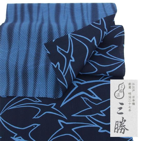 三勝 浴衣 反物 年 新作 ゆかた 送料無料 日本製 綿100% 大人 メンズ 男性 女性 紳士 紺 青 裏変わり 両面 かもめ がま縞 カモメ(未仕立て)