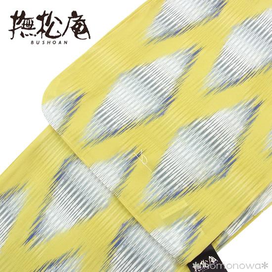 浴衣〔撫松庵〕 ダイヤ 黄色 グレー 幾何学 ゆかた イエロー 個性的 ブランド ぶしょうあん セオアルファ セオα 浴衣 送料無料 女性用 M-Lサイズ レディース 日本製
