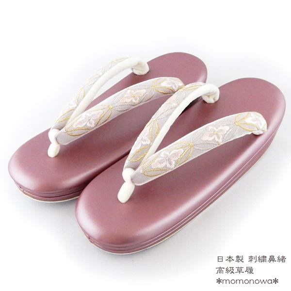 草履 日本製 高級 小判型 幅広 セミフォーマル 薄 紫 刺繍鼻緒 フリーサイズ 23cm - 24.5cm 2段 2枚芯 カジュアル