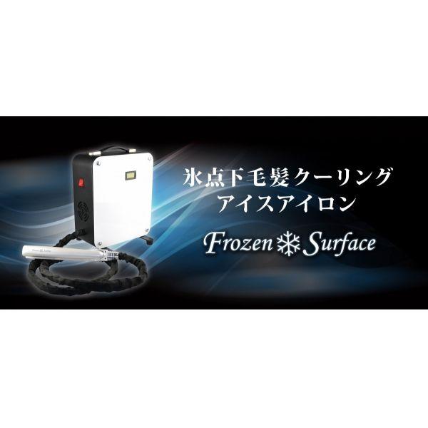 gmj FrozenSurface フローズンサーフェス GM-6802 <アイスアイロン>【gmj、GMJ、FrozenSurface、フローズンサーフェス、アイスアイロン、氷点下アイロン、冷却アイロン】
