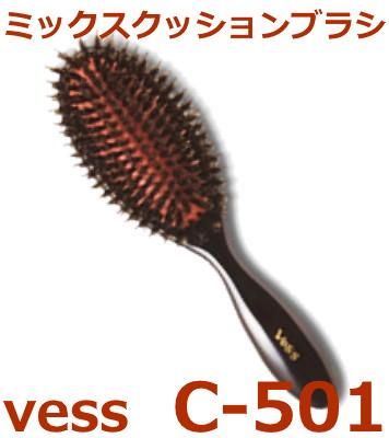 人気ブランド多数対象 ベスのクッションブラシ VeSSベスコーミングミックスクッションブラシ C501 C-501 売り出し